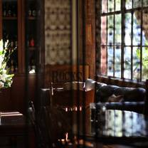 photo of bitter suite restaurant