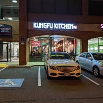 photo of kungfu kitchen restaurant