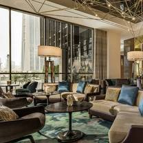photo of penrose lounge - four seasons dubai difc restaurant