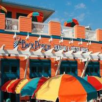 photo of the back porch bay restaurant