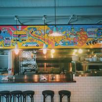 photo of the king eddy restaurant