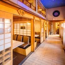 photo of fugakyu japanese cuisine restaurant