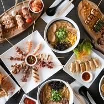photo of kiseki restaurant