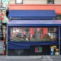 photo of the little owl restaurant