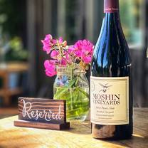 photo of moshin vineyards restaurant