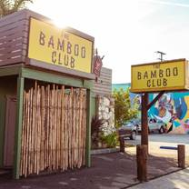 photo of the bamboo club restaurant