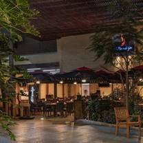 foto de restaurante el parrillaje juarez