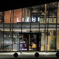 photo of lizhi restaurant