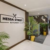 photo of hessa street kitchen at radisson dubai damac hills restaurant