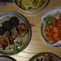 photo of baraza restaurant