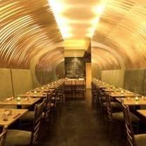 photo of jewel bako restaurant
