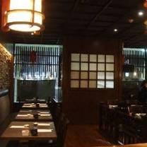 photo of samurai buffalo restaurant