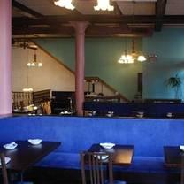 photo of china blue - nyc restaurant