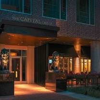 photo of the capital grille - houston - citycentre restaurant