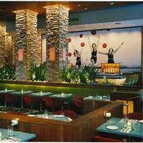 photo of jones restaurant
