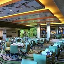 photo of jayde fuzion restaurant