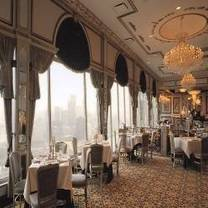 photo of lemont restaurant restaurant