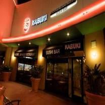 photo of kabuki japanese restaurant - howard hughes center restaurant