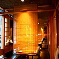 photo of kamei royale downtown restaurant