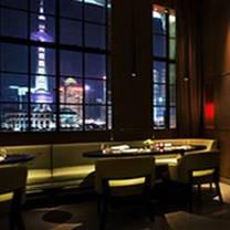photo of hakkasan - shanghai restaurant