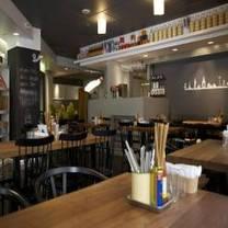 photo of kin khao restaurant