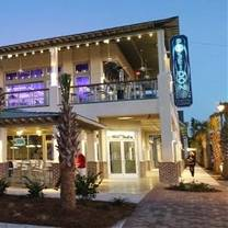 photo of poseidon-hilton head island restaurant