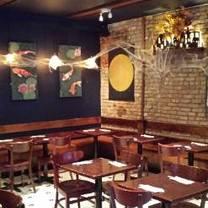 photo of nagomi restaurant