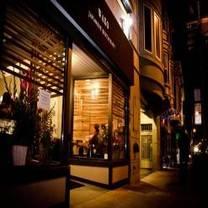 photo of wako japanese restaurant restaurant
