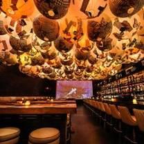 photo of bang bang restaurant