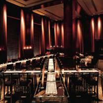 photo of velvet room restaurant