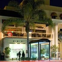 photo of mastro's steakhouse - beverly hills restaurant