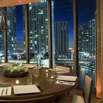 photo of area 31 - epic hotel restaurant