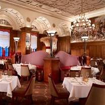 photo of the terrace room restaurant