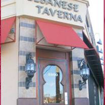 photo of lebanese taverna - westover restaurant
