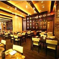 foto de restaurante lebanese taverna - tysons galleria