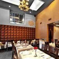 foto de restaurante aangan