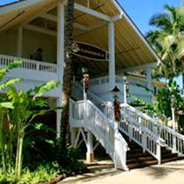 photo of merriman's fish house - poipu, kauai restaurant