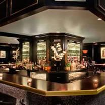 photo of the prime rib restaurant