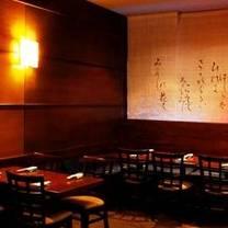 photo of bushido restaurant