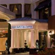 foto del ristorante the capital grille - costa mesa