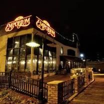 photo of the emporium restaurant