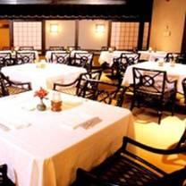 photo of katsura - westin prince toronto restaurant
