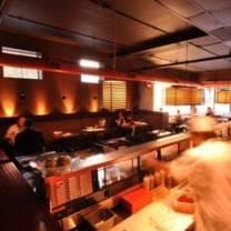 photo of ukai sushi restaurant