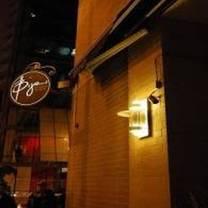 foto von bijan's bistro restaurant