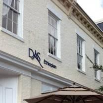 photo of das ethiopian - georgetown restaurant