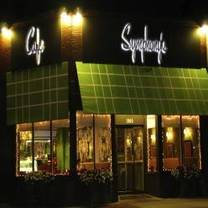 photo of symphony's cafe restaurant