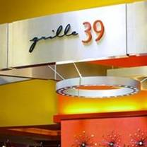photo of grille 39 restaurant