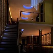 photo of amaze44 restaurant