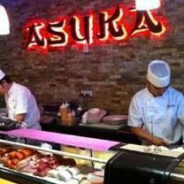 photo of asuka sushi restaurant