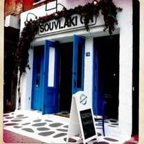 photo of souvlaki gr - les restaurant